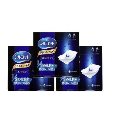 【支持购物卡】【3盒装】日本Cosme大赏Unicharm尤妮佳1/2省水卸妆棉化妆棉40枚/盒*3  棉柔亲肤