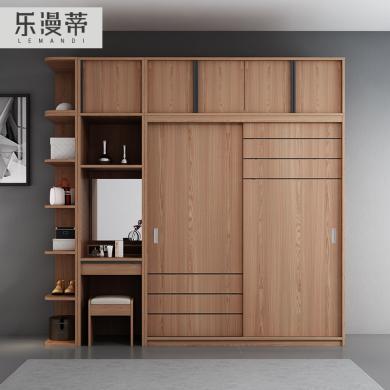 樂漫蒂  1.6衣柜+妝臺+邊柜+頂柜E1級免漆板 LMD6556