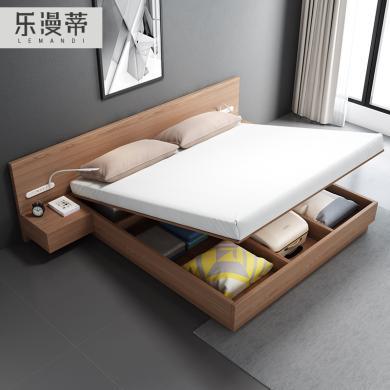 樂漫蒂  床+床頭柜*1/床頭柜*2 E1級免漆板 LMD8288