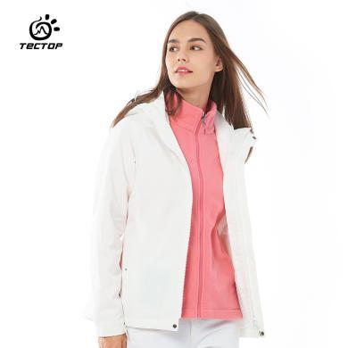 TECTOP/探拓 戶外女裝沖鋒衣三合一兩件套可拆卸加厚登山服防風衣