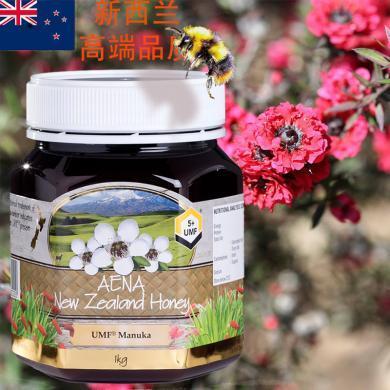 【支持購物卡】新西蘭AENA愛娜麥盧卡活性蜜5+純正濃密綿厚純凈護咽喉舒緩胃部不適1公斤新西蘭原裝進口蜂蜜