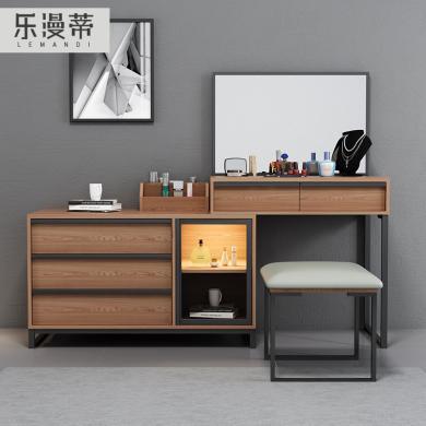 樂漫蒂  梳妝臺五金架+免漆板+鋁合金框+鋼化玻璃 LMD6288-1