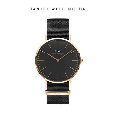 丹尼尔惠灵顿(Daniel Wellington) DW手表男 40mm黑表盘织纹表