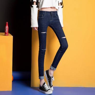 搭歌2020春季新款女装潮流破洞牛仔裤女式小脚裤修身韩版显瘦长裤W1708