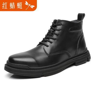 紅蜻蜓男鞋潮流時尚男靴冬季保暖馬丁靴加絨高幫鞋真皮靴子C0191222