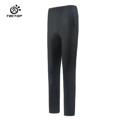 TECTOP/探拓 女款户外速干裤弹力修身?#38041;?#24555;干休闲登山裤