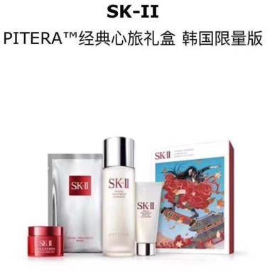 【支持購物卡】SK-II 18最新款限量暢銷體驗套裝(神仙水75ml+大紅瓶霜15ml+潔面乳20ml+前男友面膜1片)