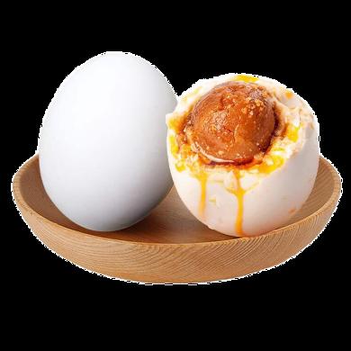 【廣西特產】海鴨蛋 廣西北海20枚裝 單個重65g-73g普通箱