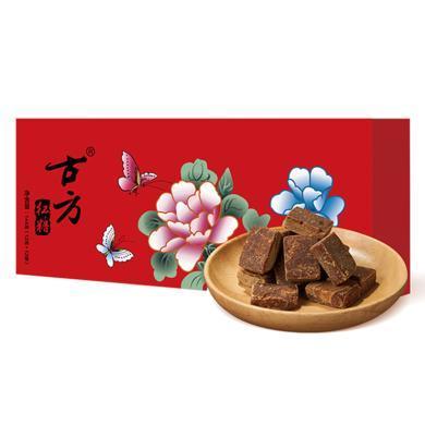 古方红糖144g*1盒装  贵州特产手工老红糖土红糖黑糖古法红糖