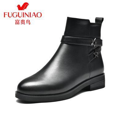 富贵鸟保暖女靴短靴酷街头ins潮?#20999;?#38086;钉装饰 G99M367CPC