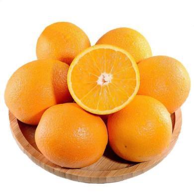 【正常發貨 順豐包郵】贛南臍橙   橙子 香醇濃厚 鮮甜多汁 新鮮水果 5-9斤裝