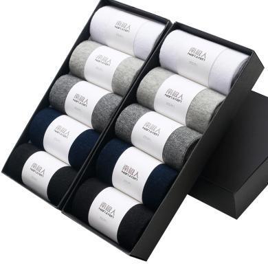 【10雙裝中筒襪】南極人10雙裝襪子男士抗菌抑菌棉襪中筒襪短襪商務休閑透氣短筒NKJ01-1