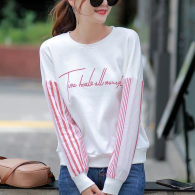 右姿 新款韓版長袖衛衣女洋氣超仙氣質寬松上衣服