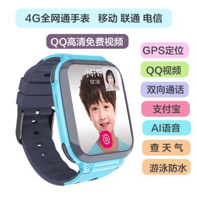 【4G視頻通話/QQ視頻】翼貝貝兒童智能電話手表4G視頻通話gps定位防水AI智能語音小學生天才多功能男女孩可愛全網通