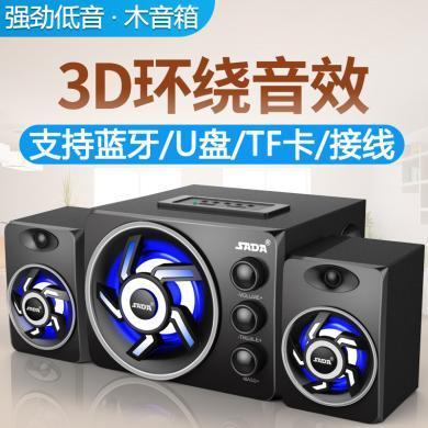 D-209电脑音响蓝牙音箱家用低音炮台式电?#23381;?#38899;箱笔记本超重低音喇叭有线影响