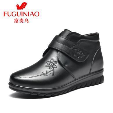 富贵鸟妈妈鞋加绒保暖女鞋中?#22799;?#30701;靴奶奶靴 G994763CR