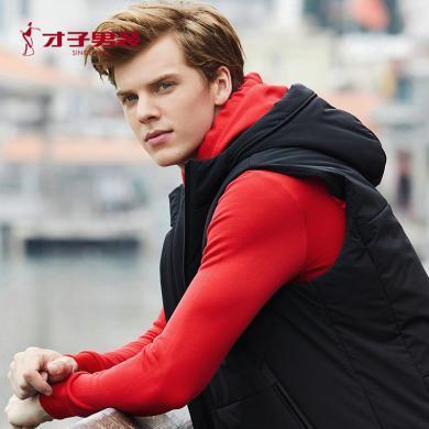 才子男裝冬季新款馬甲青年男士商務時尚休閑連帽修身保暖外套37196E2923