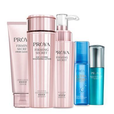 珀萊雅緊致肌密套裝 滋潤修護淡化細紋抗皺化妝品護膚品套裝 送密集B霜+噴霧