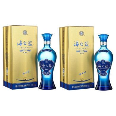 洋河海之藍白酒46度洋河 藍色經典海之藍 480mL*2 白酒雙支裝包郵