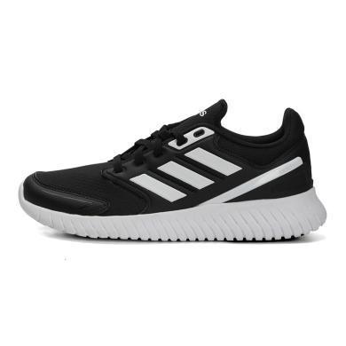 adidas阿迪达斯 男女 VENTRUSPE 情侣款运动鞋跑步鞋FU7721