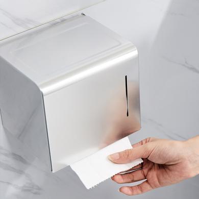 九牧紙巾盒廁紙盒多功能防水抽紙盒939044-7Z-1、939044-LE-1