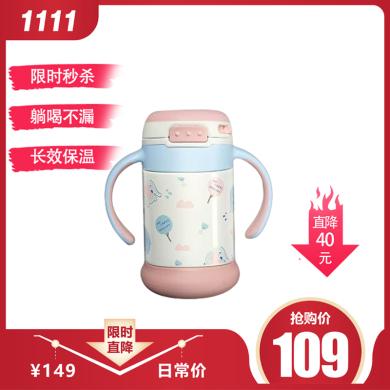 babycare儿童保温杯带吸管防摔 幼儿园宝宝喝水杯子婴儿保温水壶2926(260ML)