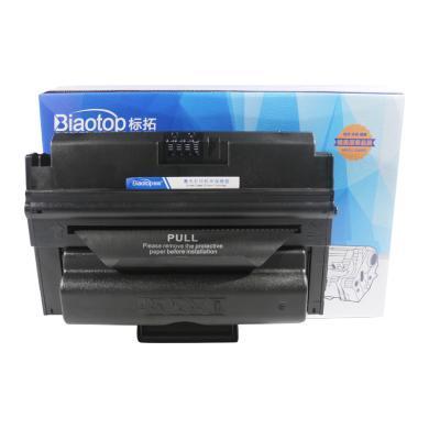 標拓(Biaotop)MLT D3470A硒鼓適用三星ML-3470D/3471ND打印機