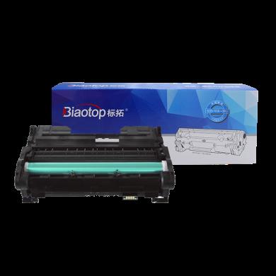 標拓(Biaotop)SP6430D硒鼓架適用理光Aficio SP6410/6420/6430/6440打印機