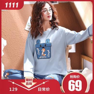 库依娜内衣韩版可外穿女士舒适套装棉长袖秋冬季睡衣家居服MSFF2009