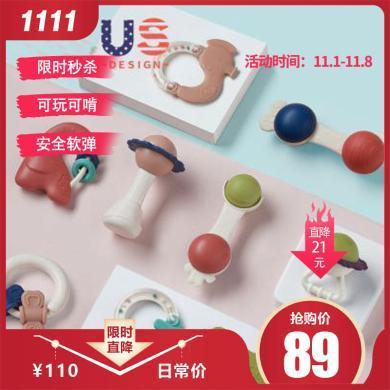 babycare婴幼儿手摇铃玩具0-1岁新生儿宝宝益智牙胶0-3-6-12个月 7220牙胶摇铃