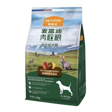 寵物狗糧麥富迪成犬糧新西蘭兔肉全價糧1.8kg西高地約克夏泰迪比熊肉粒狗糧