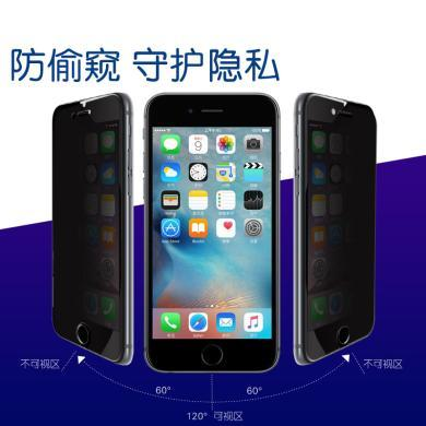適用iphonex防窺膜蘋果8Plus手機鋼化玻璃膜11promax防摔防偷窺膜