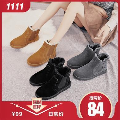 美駱世家雪地靴2019年冬季情侶款雪地靴女棉鞋高幫戶外加絨保暖YG-N5854