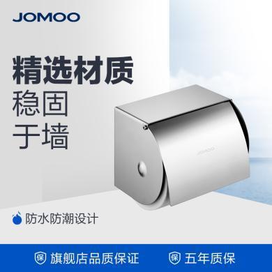 九牧 JOMOO 卷紙架 廁紙盒939004-AD-1