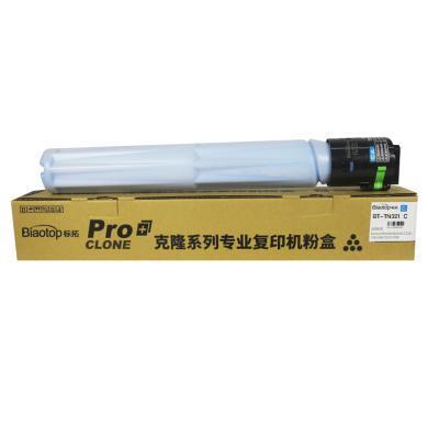 標拓(Biaotop)TN321藍色墨粉筒適用柯美bizhub C224/C284/C364復印機