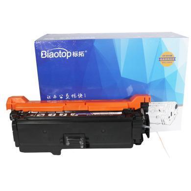 標拓(Biaotop)CE250A黑色硒鼓適用惠普HP Color LaserJet CM3530MFP/CM3530fsMFP/CP3525打印機