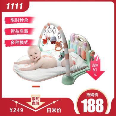 babycare婴儿音乐健身架 宝宝玩具0-3岁早教游戏毯益智玩具健身钢琴架脚踏琴 5096