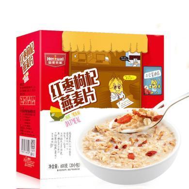 红枣枸杞燕麦片600g 即冲即食速溶饮品代餐食品