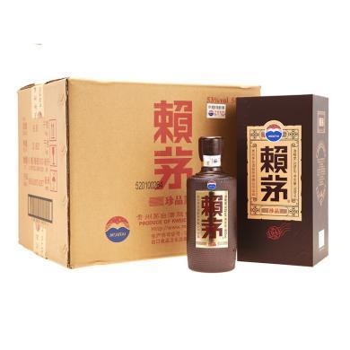 茅台 赖茅53度 珍品 酱香型白酒 500ml*6瓶 整箱装