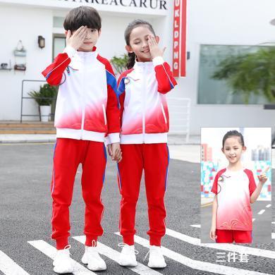 ocsco 童裝三件套秋季新款中小學生校服奧運風運動會套裝幼兒園園服表演服班服
