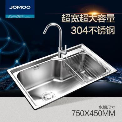 JOMOO九牧廚房水槽套餐 02117/06124