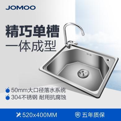 JOMOO九牧不銹鋼廚房水槽單槽套餐 小戶型洗菜盆洗碗池水池 02080