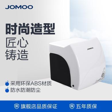 JOMOO九牧衛浴 浴室衛生間紙巾架 廁紙盒卷紙架廁紙架939038-00-1