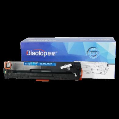 標拓(Biaotop)CRG316/416/716藍色硒鼓適用佳能LBP5050/5050N/iC MF8010/8030/8040/8050/8080