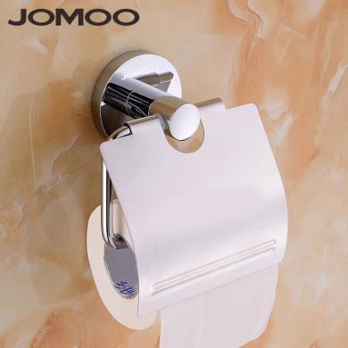 JOMOO九牧 浴室五金掛件 不銹鋼紙巾架 卷紙架931007-1C-1