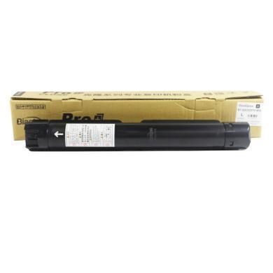 標拓(Biaotop)SC2010H高容量版藍色粉盒適用施樂DocuCentre SC2020復印機