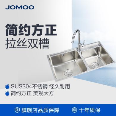 九牧水槽304不銹鋼家用洗菜盆水池水盆洗碗盆02232套餐+06214裸槽(包安裝)