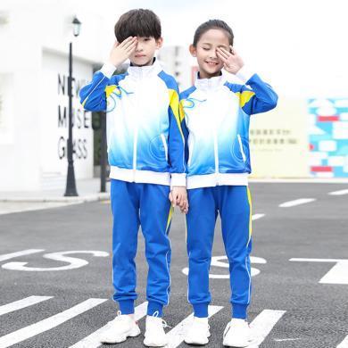 ocsco 中小学生校服秋季新款童装两件套奥运风运动会套装幼儿园园服表演服班服