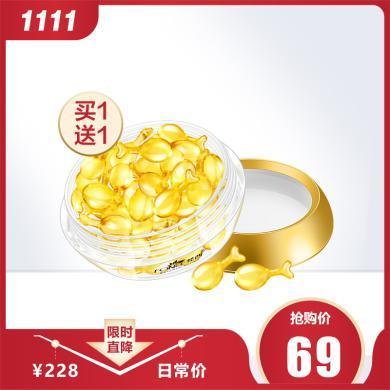 梵西寡肽膠囊修護精華油舒緩角鯊烷面部精華美容油膠囊小魚膠正品