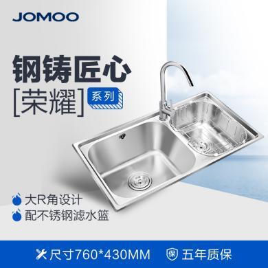 JOMOO九牧水槽 廚房洗菜盆水槽 雙槽進口304不銹鋼 水槽套餐02094